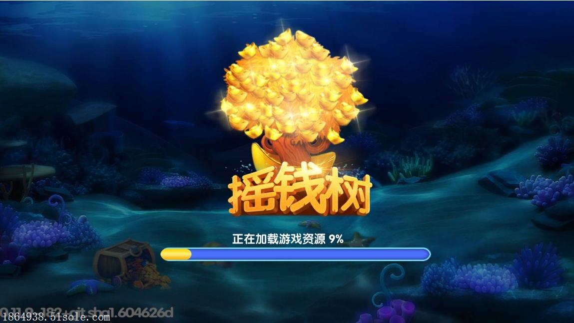 手机捕鱼游戏上1下分 捕鱼游戏技巧  能兑分的捕鱼游戏