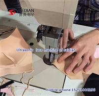 厂家批发无纺布手提袋压边机,无纺布袋超声波缝合花边机