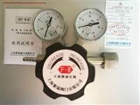 不锈钢氮气减压阀YD12R-1.6R