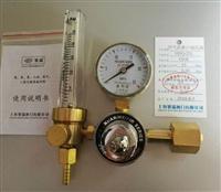 空气流量计减压阀195Q-25L空气调节器单表流量计