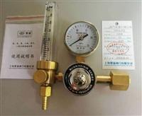 氩气流量计减压阀195A-25L氩气调节器AR表流量计