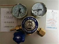 氮气减压阀YQD-7氮气减压器YQD7氮气调节器氮气N2压力表