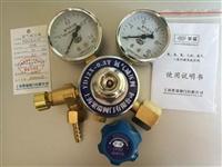 YD12X-0.3T氮气减压阀 YD12X0.3T氮气调节器 氮气N2表