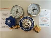 YQAR-720氩气减压器氩气减压阀YQAR720氩气调节器氩气AR表
