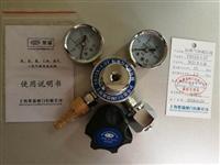 标准气体减压阀YB12X-1.3T混合高纯气2升4升8升小钢瓶调节器