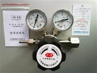 不锈钢二氧化碳减压阀YT12R-0.4R