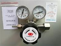 不锈钢氧气减压阀YY12R-0.4R高纯气特气 气瓶调整器O2表316L