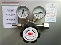 不锈钢氦气减压阀YH12R-0.4R高纯气特气 气瓶调整器HE表316L
