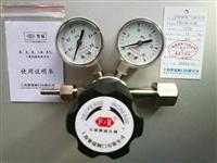 不锈钢氮气减压阀YD12R-0.4R