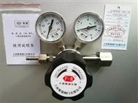 不锈钢氩气减压阀YAR12R-0.4R高纯气特气 气瓶调整器AR表316L