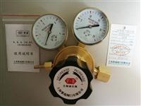 452IN-80-全铜大中型 氮氦氩气体减压阀 调节器