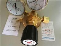 452H-80-全铜大中型氢气气体减压阀