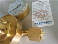 452X-80   全铜大中型氧气气体减压阀