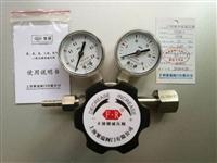 YQJF-1-2-3-4-5-6-7不绣钢单级减压阀氧氢氮空氩氦二氧化碳调整器