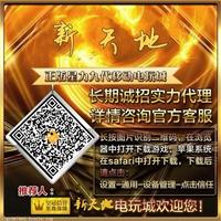 香港星力游戏电玩捕鱼