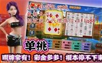 香港星力游戏好代理吗