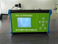 手持式扬尘在线检测仪,环保专用手持式监测仪厂家