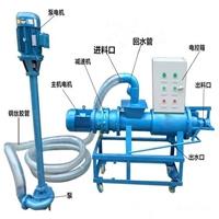 粪便干湿分离机 小型养殖场环保设备  动物粪便处理脱水机