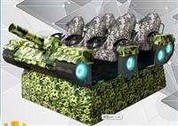 VR虛擬現實坦克 VR戰車飛船 VR互動游樂設備