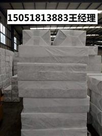珠海生态多孔纤维棉厂家