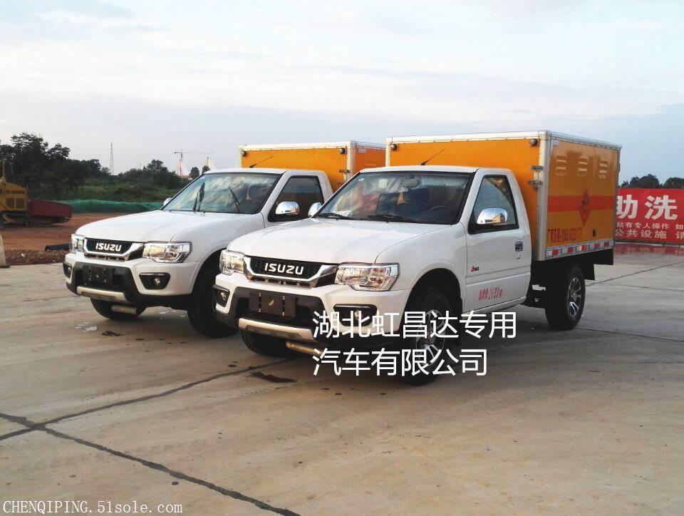 皮卡防爆车新疆生产厂家