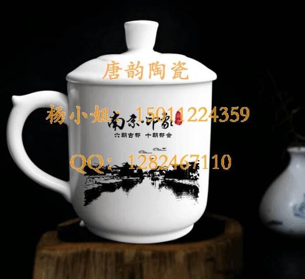 陶瓷茶杯骨瓷-陶瓷杯子定做-高档礼品杯子-陶瓷马克杯-定制会议盖