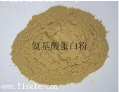 滨州鹏翔生物可代替豆粕,氨基酸蛋白粉饲料添加剂
