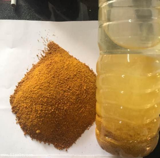 滨州鹏翔厂家直销,玉米蛋白粉营养性饲料添加剂