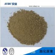 滨州鹏翔生物厂家直销,无氨膨化尿素饲料添加剂