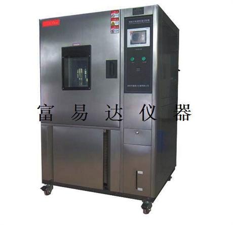 TESS系列快速温度变化试验箱/富易达温度快速升降试验机