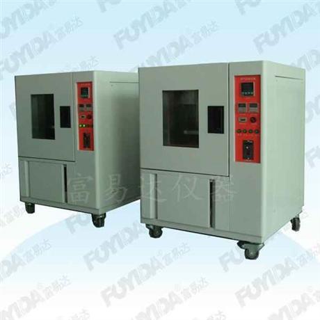 供应换气式热老化箱/换气式热老化箱供应商