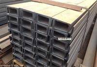 云南槽钢批发昆明槽钢价格