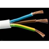 河南金水电缆销售电话
