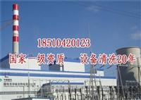滄州空氣能熱水器清洗資訊