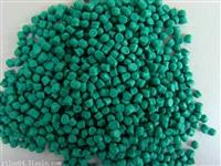 再生塑料颗粒进口报关报检 再生塑胶颗粒进口
