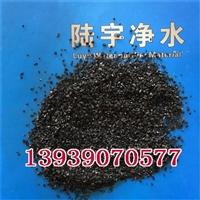 椰壳活性炭和竹炭图片