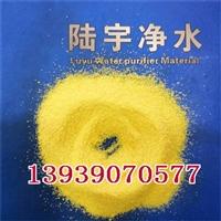 聚合氯化铝cas