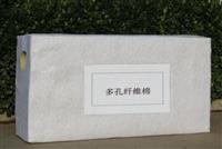 西安生態多孔纖維棉