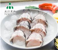 厂家直销冰鲜冷冻鮰鱼唇 安徽三珍食品