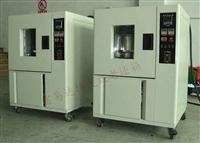 北京换气式热老化试验箱