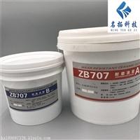脱硫系统管道易磨易腐蚀部位耐磨陶瓷涂层 复合陶瓷涂层
