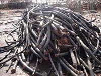 广州萝岗收购废电缆-废铅回收电话