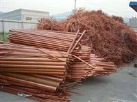 广州番禺区报废电缆回收站红铜块收购