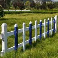 园区草坪pvc围栏/pvc连接件/草坪栏杆