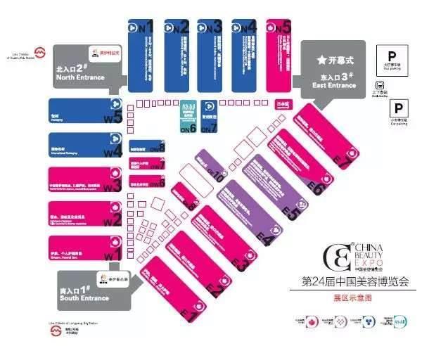 2019中国美容博览会重磅发布,我要进化了揭秘2019CBE大的创新