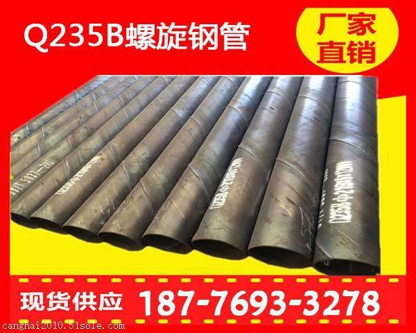 桂林螺旋管钢管型号齐全,螺旋钢管强度高承重能力强