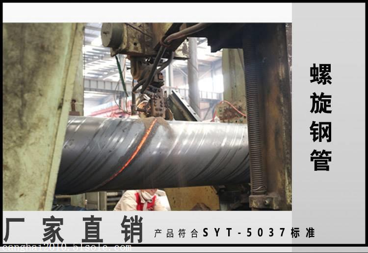 梧州螺旋钢管厂家-防腐螺旋钢管生产厂家-焊接钢管供应商