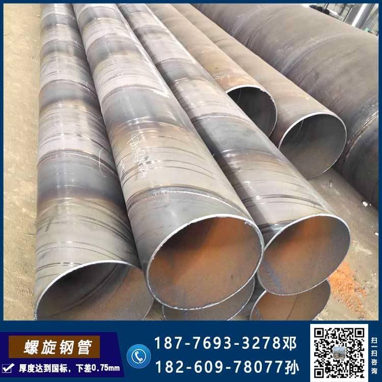 贺州大口径螺旋钢管厂家-螺旋钢管供应商