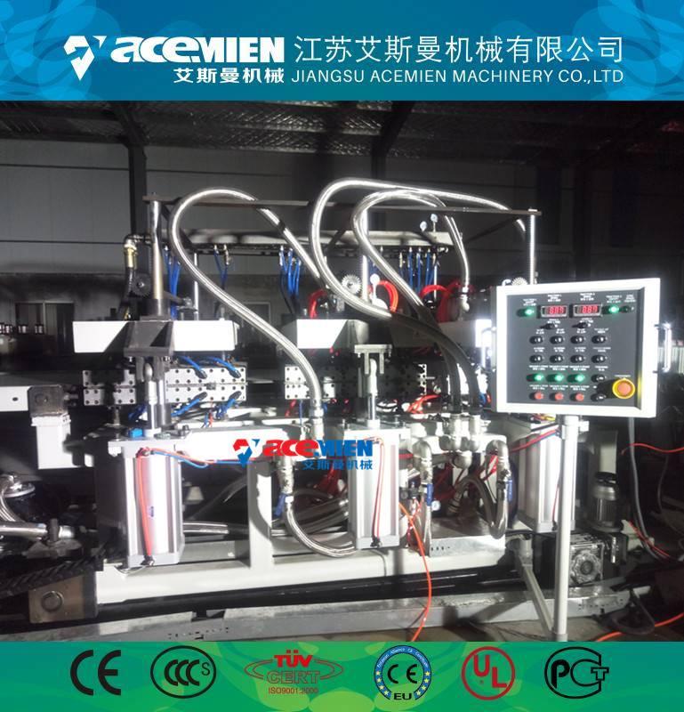 pp中空建筑模板机器
