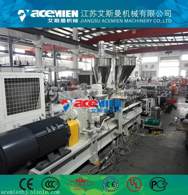 pp中空塑料建筑模板设备